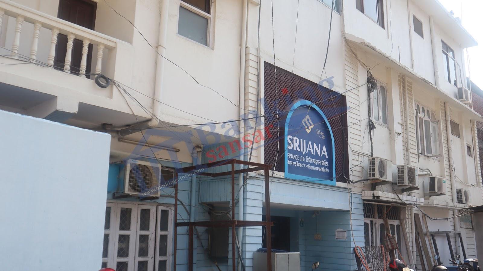 Srijana Finance