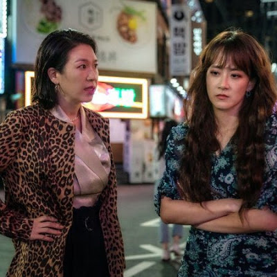 Yeom Hye Ran Ryu Hyun Kyung