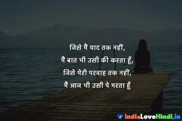 sad message in hindi on death