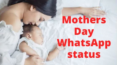 Happy Mothers Day Status 2020