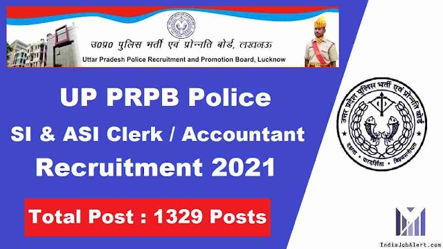 UP Police ASI & SI Online Form