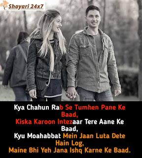 Kya Chahun Rab Se