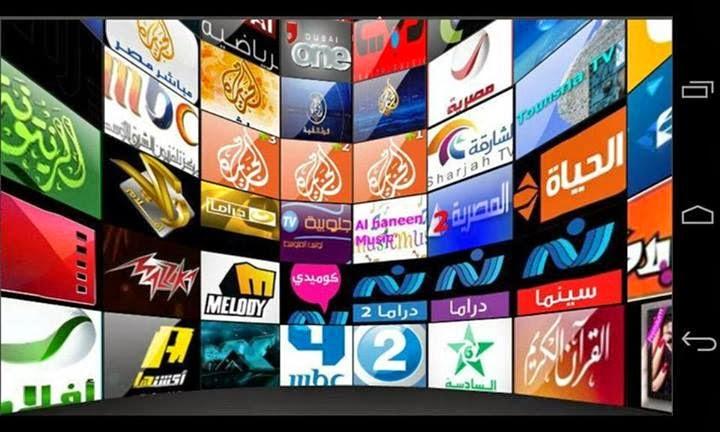 ROTANA TÉLÉCHARGER TV