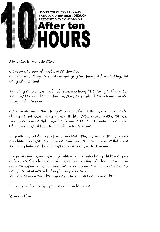 Trang 41 - Dù Thế Nào Em Vẫn Yêu Anh--EXTRA 3--[ShuShi Group] (- Yoneda Kou) - Truyện tranh Gay - Server HostedOnGoogleServerStaging
