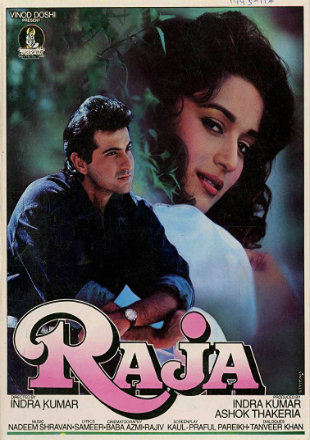 Raja 1995 Full Hindi Movie Download