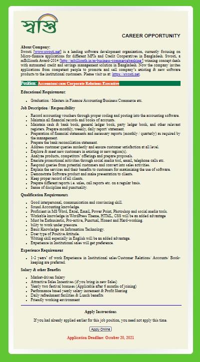 স্বস্তি এনজিও নিয়োগ বিজ্ঞপ্তি ২০২১ -Swasti NGO Recruitment Circular 2021 - এনজিও নিয়োগ বিজ্ঞপ্তি ২০২১-২০২২