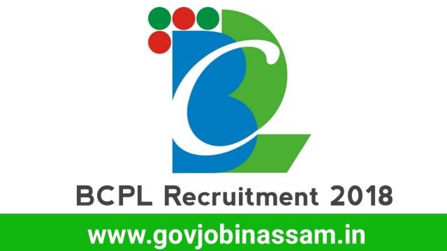 Brahmaputra Cracker and Polymer Limited Recruitment 2018