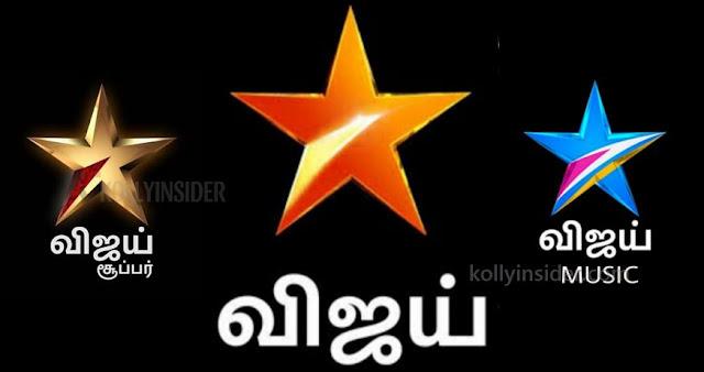 Vijay TV to launch 'Star Vijay Music' channel during Bigg Boss Season 4 premiere