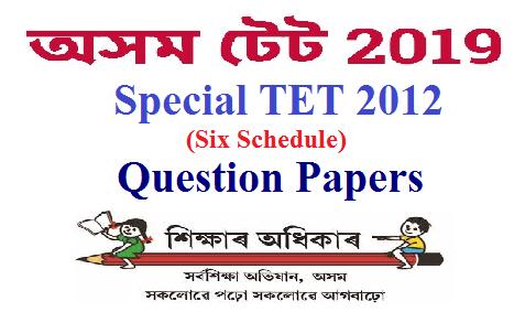 Assam TET (Special TET 2012) Previous Year Question Paper