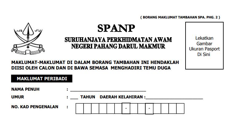 Jawatan Kosong Pejabat Kebawah Duli Yang Maha Mulia Sultan Pahang