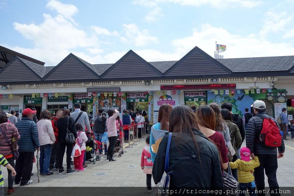 台北動物園(2).jpg
