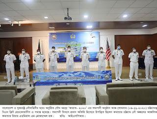 বাংলাদেশ ও যুক্তরাষ্ট্র নৌবাহিনীর যৌথ সমুদ্র মহড়া
