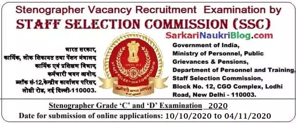 Stenographer Recruitment Exam 2020 by SSC