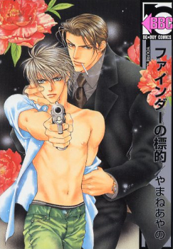 Finder Manga