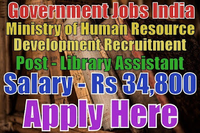 Ministry of Human Resource Development MHRD Recruitment 2017