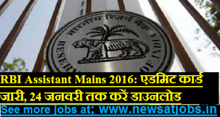 RBI-Assistant-Mains-admit-card-2016