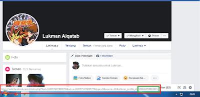 Cara Mudah Mengetahui User ID Facebook