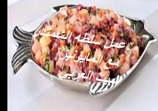 https://www.cookclub1.com/2015/06/blog-post_15.html