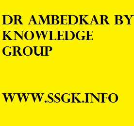 DR AMBEDKAR BY KNOWLEDGE GROUP