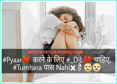 Sad_Status_for_Girls_Images
