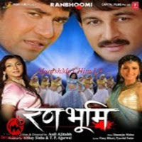 Ranbhoomi - Bhojpuri Movie Star Casts, Wallpapers, Trailer, Songs & Videos