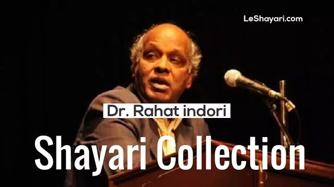Top 25 Rahat indori shayari in hindi | Rahat indori poetry in hindi