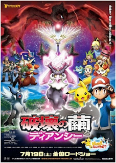 Pokemon Movie 17: Hakai no Mayu to Diancie Sub Indo Film