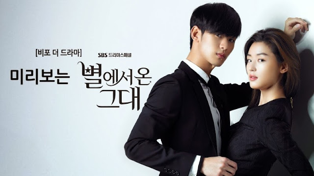 MY LOVE FROM THE STAR - KIM SOO-HYUN, JUN JI-HYUN