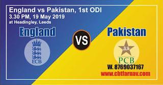 ENG vs PAK 5th ODI Match Prediction Today Who Will Win Prediction Pak vs Eng