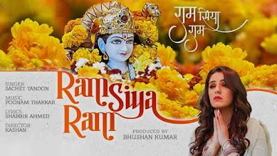 Ram Siya Ram Lyrics - Sachet Tandon