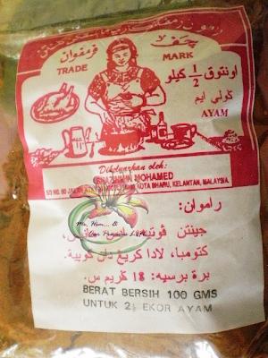 Diary Ummi Hafiey: Kari Ayam Cap org main masak2