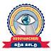 Neelan School, Guduvancheri, Tamil Nadu Wanted Teachers