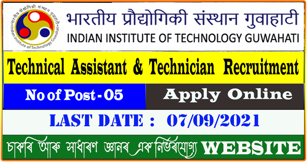 IIT Guwahati Technical Assistant Recruitment 2021