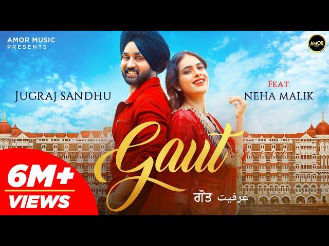 GAUT Lyrics - Jugraj Sandhu | Neha Malik | The Boss | Guri | Latest Punjabi Songs 2020 | Amor Lyrics Planet