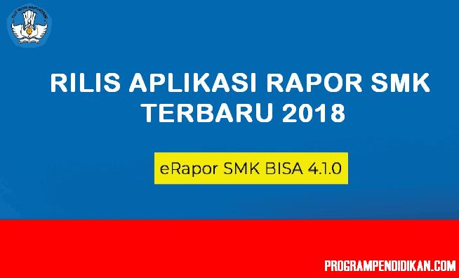 Download Aplikasi e-Rapor SMK Versi 4.1.0