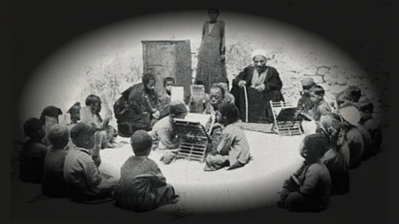 Sejarah Munculnya Sekolah Kuttab