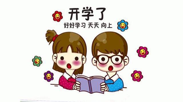 Dạy tiếng Trung Quốc