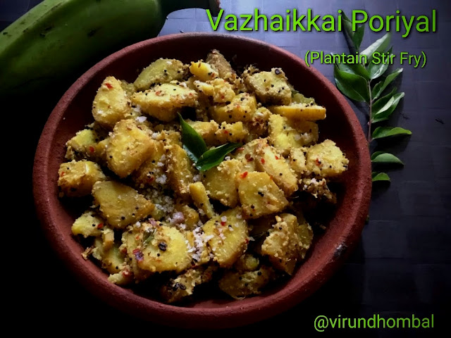 Vazhaikkai Poriyal | Raw Banana (Plantain) Poriyal - Vazhaikkai (Plantain) Poriyal can be prepared in many different methods. It is a vegetable that can be used for most of us during fasting. It is included in our diet after the fasting is over. It is helpful in boosting the immune system and regulate digestion. We prepare plantain puttu or plantain poriyal or aviyal during fasting and other important days like Pournami and Ammavasa. Unlike my other poriyal dishes, vazhaikkai poriyal also is prepared using the same technique. What I liked about the poriyal dishes with plantain or potato was the added cumin, garlic and coconut mixture flavour the plantain. The flavours from garlic and cumin give a nice taste to the soft plantain cubes. During fasting, leave the garlic cloves and onions. This poriyal is a good side dish for any kuzhambu or rice varieties.
