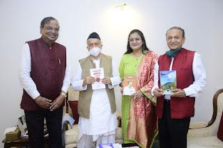 राज्यपाल ने किया डॉ मिलिंद शेजवल की दो पुस्तकों का लोकार्पण  | #NayaSaberaNetwork