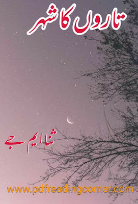 Taron Ka Shehar By Sana Mj - PDF Book