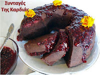 Κέικ με framboises και σοκολάτα - by https://syntages-faghtwn.blogspot.gr