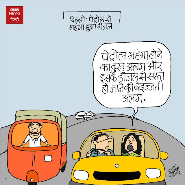 petrol price hike, petrolium, common man cartoon, mahangai cartoon, cartoonist kirtish bhatt