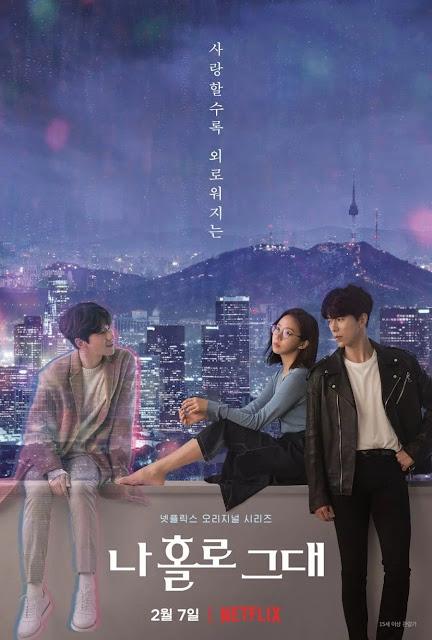 Sinopsis Drama Korea My Holo Love