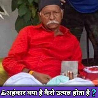 Sahab shree harindranand ji, shiv sishy harindranand, shiv charcha, shiv bhajan, shiv charcha bhajan, shiv charcha geet, shiv charcha video,