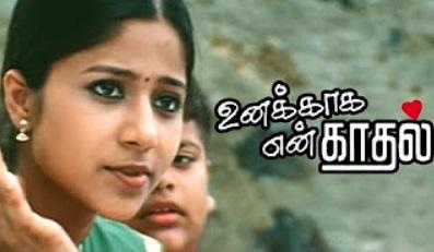 Unakkaka En Kadhal | Unakkaka En Kadhal full Movie scenes | Shraddha teases Shravan Adhithya