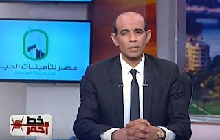 برنامج خط أحمر حلقة الخميس 4 -1-2018 محمد موسى - العنف الأسرى