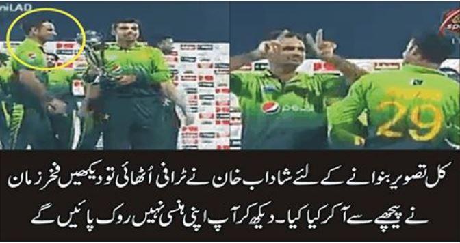 Fakhar Zaman teasing Shadab Khan during presentation ceremony