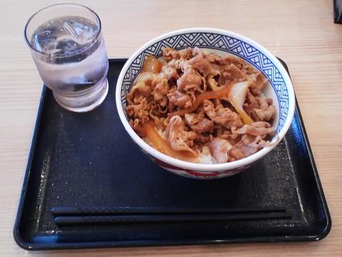 牛丼(並盛)¥380-1 吉野家甚目寺店