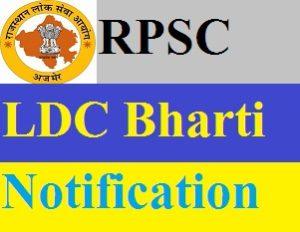Ashok Gehlot, Cm Ashok Gehlot, Rajasthan Staff Selection Board, Clerk Recruitment 2019, Junior Clerk Recruitment 2019,Rajasthan Clerk Recruitment 2019,