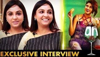 Director & Writer Anita Udeep Interview | 90ML Movie
